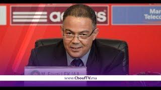 بالفيديو:لقجع : سنبحث عن مدرب بمواصفات عمل رونار   |   شوف الصحافة