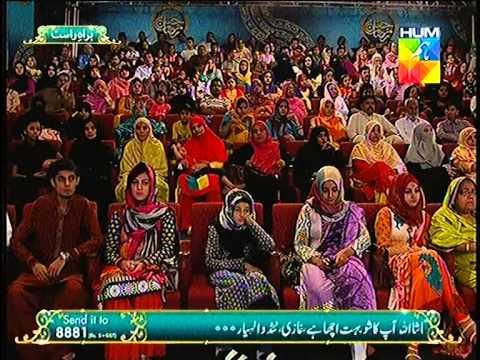 Tehreem Muneeba reciting Naat at Jashn e Ramzan HUMTV Show