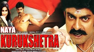 Naya Kurushetra Best South Action Movie 2014 Jagapathi