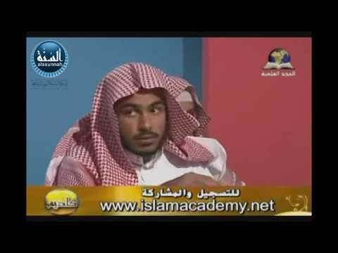 الحلقة الخامسة - كمال الدين الإسلامي