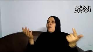"""أقارب ضحية بولاق يروون لـ""""بوابة الأهرام"""""""