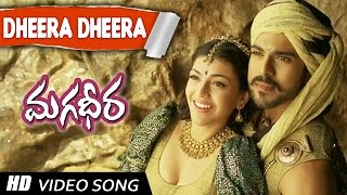 Dheera Dheera- Full Song From 'Magadheera'