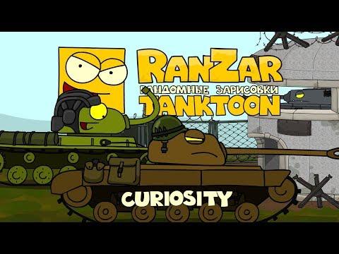 Tanktoon - Zvedavosť