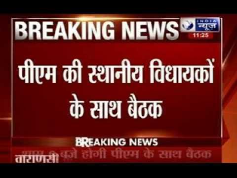 PM Narendra Modi to hold meeting on development of Varanasi today