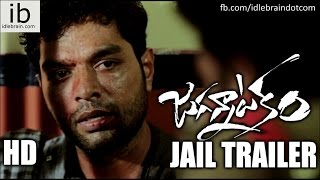 Jagannatakam Movie Jail Trailer