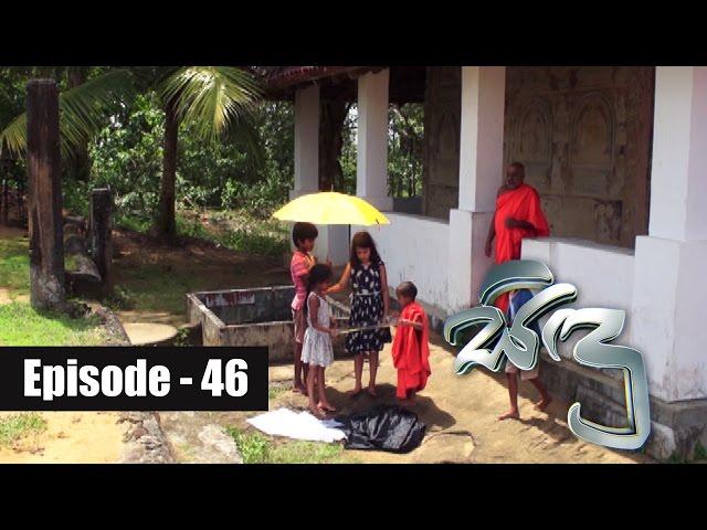 Sidu Episode 46