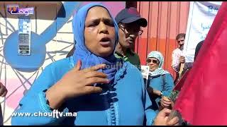 شوفو السيبة..شركة مغربية عطاو كونجي للعمال و منين بغاو يخدمو طردوهم بعد 17 سنة من الخدمة |
