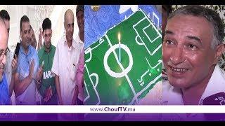 مُبادرة رائعة..تكريم لاعبا المنتخب المغربي بمونديال 1994 بالدارالبيضاء   |   خارج البلاطو