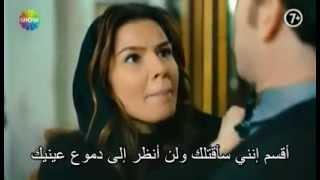 إعلان مسلسل السيدة ديلا الحلقة 50