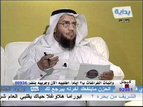 أنا مبدعة 1 - بوح البنات - د. خالد الحليبي
