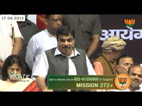 Shri Nitin Gadkari speech at Election Campaign launch of BJP Delhi State: 17.09.2013