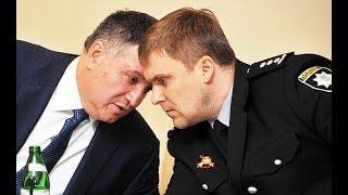 Коррупция в высших эшелонах полиции Украины. Дорожный Контроль Видео.