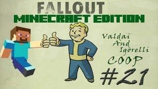 [Coop] Minecraft Fallout Adventure. Серия 21 - То самое убежище.
