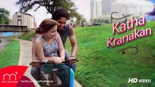 Katha Karana Kan - Thiwanka Lakmal