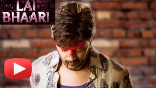 Lai Bhaari Movie (लई भारी) Teaser Riteish