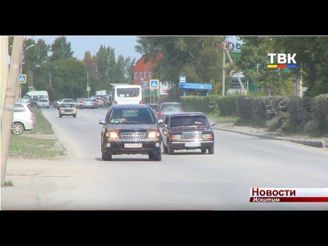 Средняя зарплата в Искитиме увеличилась и составила 30.226 рублей