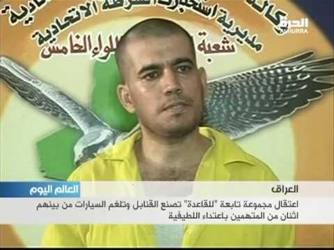 """إعتقال مجموعة تابعة """"للقاعدة"""" تصنع القنابل وتلغم السيارات في العراق"""