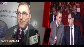 بوليف :المغرب حقق الهدف فمجال حوادث السير و هذه هي الإحصائيات الجديدة   |   خارج البلاطو