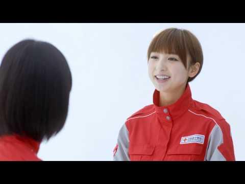 日本赤十字社 赤十字を考える。対話 赤十字マーク篇 / AKB48 [公式]