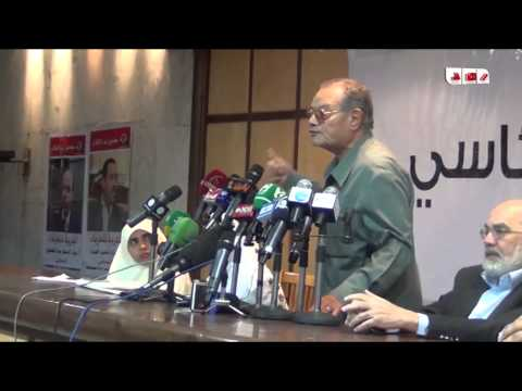 Ayman's father word Advisor to the President of the Republic a conference