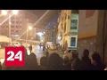 В Алжире в центре города Константина взорвана бомба