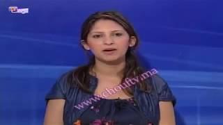 خطير: ثمان أسر مغربية من كل عشر غير قادرة على الادخار | شوف الصحافة