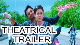 Chinnadana Neekosam Movie Theatrical Trailer