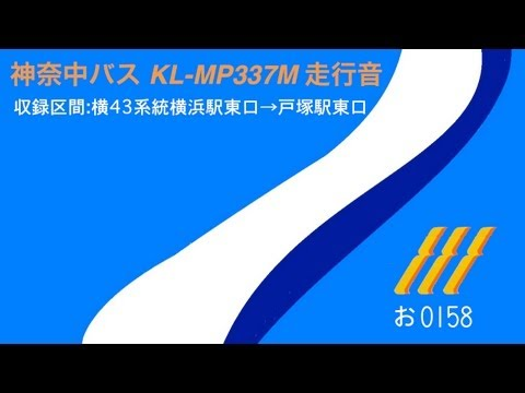  KL-MP337M  (0158)