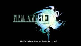 Kimi Ga Iru Kara - Final Fantasy XIII - Male (excerpt cover) view on youtube.com tube online.