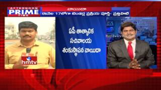 Stone laying ceremony for temporary Secretariat in AP, put off
