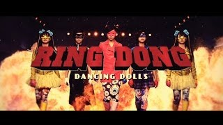 Dancing Dolls「Ring Dong」