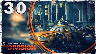 Tom Clancy's The Division. #30: Полицейская академия. (1/2)