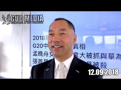 郭文贵直播和刘刚Twitter