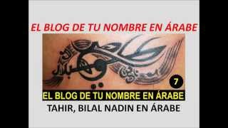 Los 10 Mejores Tatuajes Arabes
