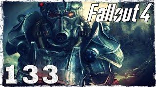 Fallout 4. #133: По следу охотника. (1/3)