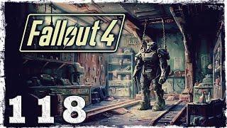 Fallout 4. #118: Дневник Эмоджен.
