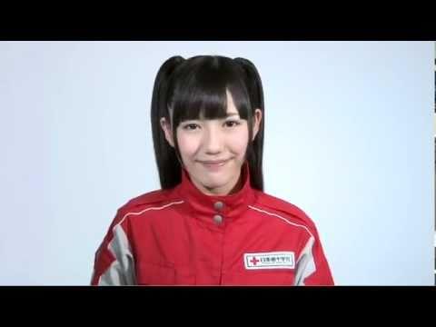 【日本赤十字社×AKB48】渡辺麻友スペシャルメッセージ/ AKB48 [公式]