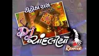 Dj Chandaliyo Remix-Chhatrino Bhammar Chhayo-Title Song-Gujarati Song