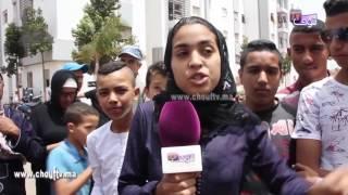 خبر اليوم : فاجعة تهز البيضاء يوم الامتحان الجهوي | خبر اليوم