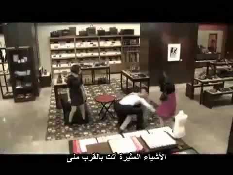 اغنية مسلسل اميرتي مترجمة mbc4
