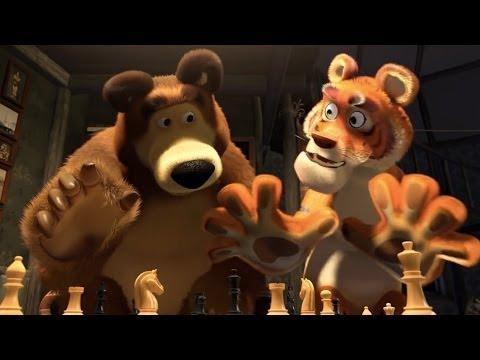 Máša a Medvěd #28 - Šach