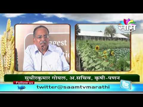 Krishi Vasant 2014 to begin from Feb 9