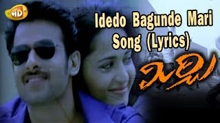 Mirchi Movie Songs Idedo Bagunde Mari Full Song With