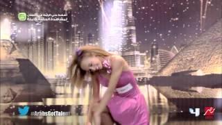 هدير الحامي مصر - عرب غوت تالنت 3 الحلقة 5