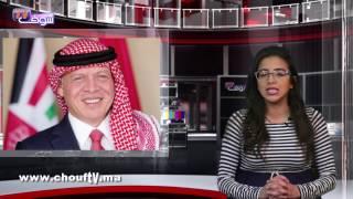 الحصاد اليومي : الملك محمد السادس يستقبل عاهل الأردن   |   حصاد اليوم