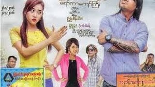 M3648-1.mpg Myanmar Funny Daily Movie Part 1