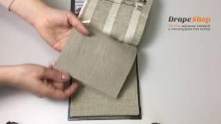 Каталог тканей Linen Instincts
