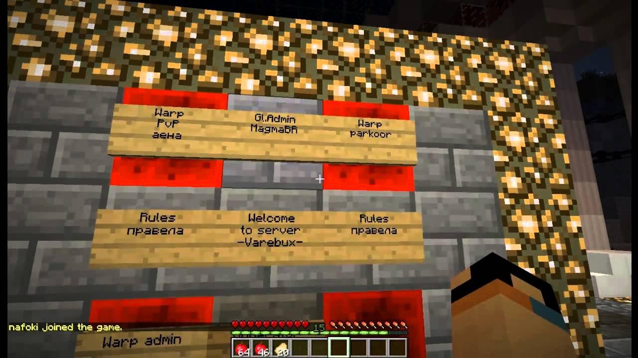 MineGold.ru - Всё для Minecraft - Скачать Майнкрафт, Моды ...