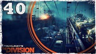 Tom Clancy's The Division. #40: Прокачка и крафт.