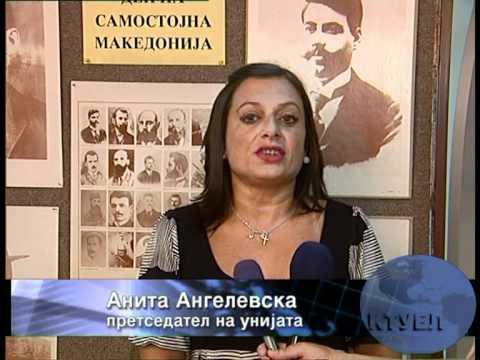 Tv Tera Bitola   Partiska edukacija za nezavisnosta na Makedonija 14 09 2011